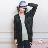 betty's貝蒂思 星星針織衫(黑色)