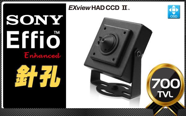 【台灣安防家】SONY Effio-E 700TVL 3.7mm超廣角 豆干 針孔 隱藏 感紅外線 類比 攝影機 OSD