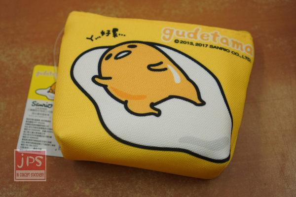 蛋黃哥 帆布 零錢包 ㄚ…好累