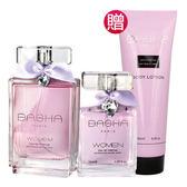 BASHA 經典女性淡香精100ml(贈)同款小香+身體乳250ml ★Vivo薇朵