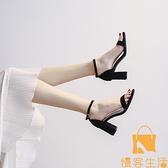 粗跟涼鞋女夏中跟仙女風一字扣帶時尚露趾高跟鞋【慢客生活】