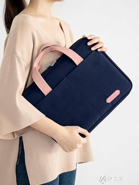 帆布書袋商務文件袋文件包大容量公文包學院休閒男女 【快速出貨】