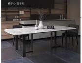 大理石餐桌現代簡約小戶型飯桌意式輕奢黑色吃飯桌子家用北歐餐桌     蘑菇街小屋