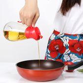 1111購物節-玻璃油瓶防漏油壺家用廚房大號醬油醋瓶罐自動開蓋550ML 交換禮物