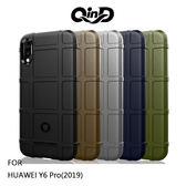 【愛瘋潮】QinD HUAWEI Y6 Pro(2019) 戰術護盾保護套 背蓋 TPU套 手機殼 保護殼 鏡頭保護