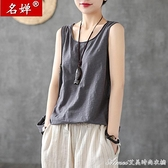 背心上衣100%純棉寬鬆小吊帶背心女外穿夏季新款韓版內搭打底無袖t恤 快速出貨