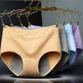 女士純棉內褲 性感蕾絲無痕生理褲 經期防側漏三角褲《小師妹》yf425