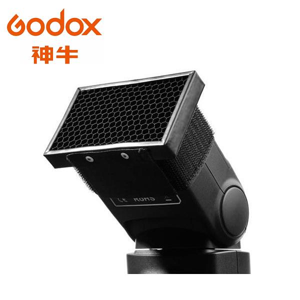 ◎相機專家◎ Godox 神牛 HC-01 HC01 機頂蜂巢罩 外接閃光燈蜂巢 蜂巢片 蜂巢罩 通用 公司貨