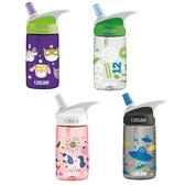 美國 CAMELBAK 兒童吸管水瓶 400ML (四款可選)