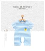 開檔嬰兒連體衣夏季男寶寶睡衣薄款全棉衣服