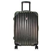 極緻愛戀拉桿行李箱-黑/銀/香檳(28吋)【愛買】
