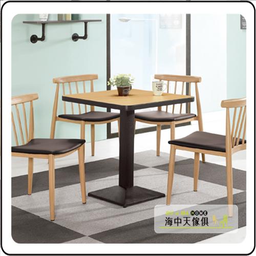 {{ 海中天休閒傢俱廣場 }} G-23 摩登時尚 餐桌系列 486-3 丹尼2尺商業桌