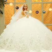 芭比娃娃拖尾婚紗新娘套裝超大禮盒兒童玩具生日結婚禮物