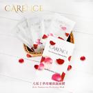 卡蘭絲 - 大馬士革玫瑰保濕面膜 -5入/盒