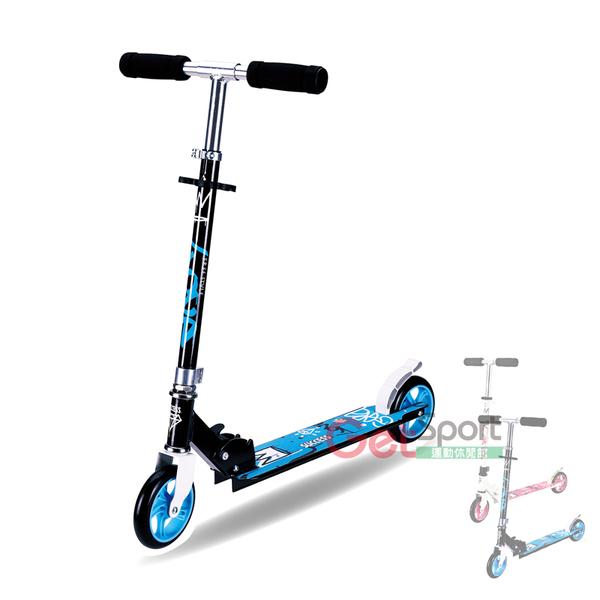 成功牌摺疊輕巧滑板車(摺疊車/代步車/scooter/運動車/PU輪)