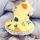寵物狗狗貓咪衣服防掉毛薄款裙子小型犬背心裙夏季【倪醬小鋪】