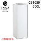 【TAIGA大河】500L 直立式冷凍櫃...