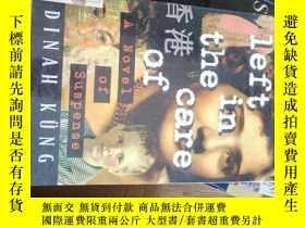 二手書博民逛書店left罕見in the care of A Novel of