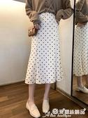 魚尾裙 波點半身裙女春夏中長款荷葉邊a字裙子包臀裙赫本風魚尾裙半身裙 愛麗絲