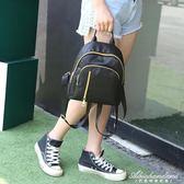 後背包女包包潮韓版百搭女士背包牛津布休閒 黛尼時尚精品