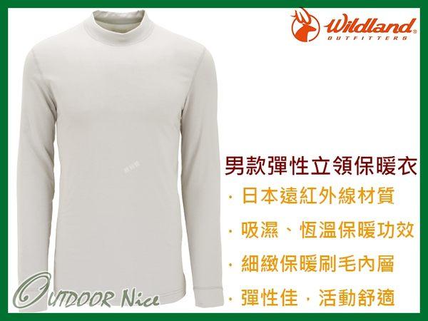 ╭OUTDOOR NICE╮荒野WILDLAND 男款遠紅外線彈性立領保暖衣 W2652 米白色 衛生衣 發熱衣 內衣