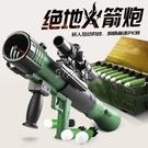 兒童玩具槍絕地火箭炮燈光迫擊炮軟彈音效可發射軍事模型男孩