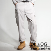 【1406-13】卡其色多口袋工作褲-工廠.技術士.保全.工程師.水電.營造 制服