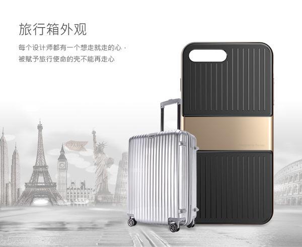 Apple iPhone 7/i8 4.7吋倍思 旅行殼  矽膠軟殼 保護殼 背蓋殼 iPhone7 手機殼 手機保護套 iphone8