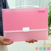 創意13格A4多功能果凍色半透明手提文件夾 文件袋 文件包 風琴包  《Life Beauty》