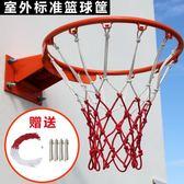 戶外籃球圈 室外標準籃球框掛式籃球架籃框