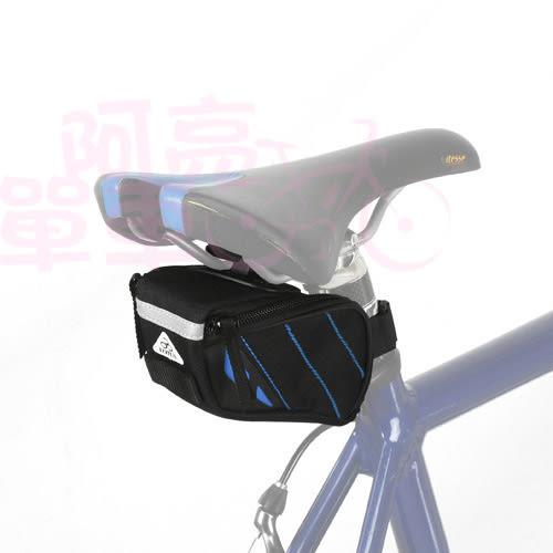 *阿亮單車*LOTUS 自行車流線造型坐墊袋 (SH6-111R),藍色《C84-081-L》