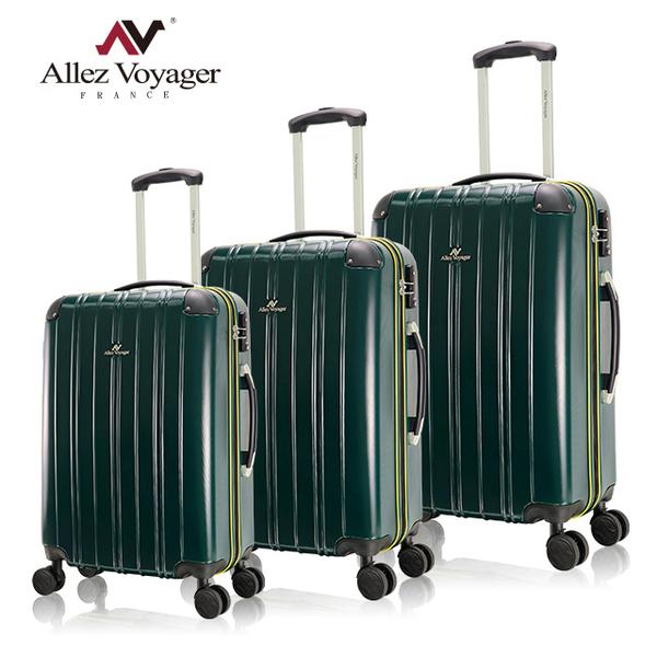 行李箱 登機箱 奧莉薇閣 20+24+28吋PC硬殼尊 藏典爵系列(贈送防塵套各*1)