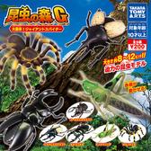 全套5款【日本正版】昆蟲之森 大蜘蛛襲來 扭蛋 轉蛋 甲蟲軍團 昆蟲模型 昆蟲之森G - 882876