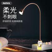 插充電寶上的led小夜燈電腦鍵盤燈小米usb接口燈護眼台燈迷你便攜式暖光 快速出貨免運