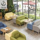 甜品店桌椅西餐廳咖啡廳桌椅沙發組合休閒洽談沙發奶茶店卡座布藝jy中秋禮品推薦哪裡買