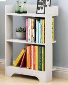 書櫃書架簡約現代小書架落地簡易置物架臥室組合學生用桌上省空間  IGO