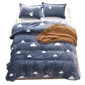 珊瑚絨毛毯加厚保暖床單雙單人學生宿舍辦公室冬季蓋毯毛毯子單件