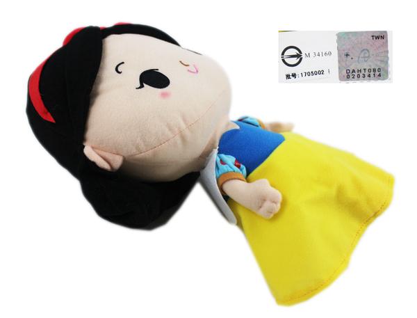 【卡漫城】 白雪 公主 Q版 玩偶 34cm ㊣版 布偶 擺飾 絨毛 娃娃 Snow White 迪士尼 佈置