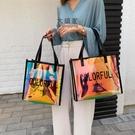 果凍包 手提包 時尚透明女版百手提搭大包潮容量鐳射PVC果凍包韓新款包包單肩包