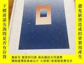 二手書博民逛書店organizations罕見theory and analysisY180265 arthur G .b