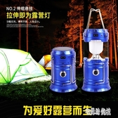 營燈 戶外露營燈LED馬燈太陽能燈野營燈應急燈帳篷燈可充電強光手電筒 CP3227【宅男時代城】