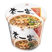 統一來一客杯麵牛肉蔬菜風味65gx3入【愛買】