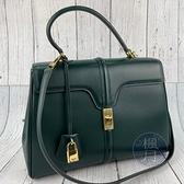 BRAND楓月 CELINE 深綠色 金釦 皮革16BAG 16包 MEDIUM 手提包 側背包 斜背包 中款