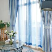 窗簾地中海風格窗簾北歐窗簾成品豎條紋棉麻現代簡約風格窗簾新年禮物
