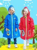 透明大帽檐兒童雨衣防水布料透氣超大書包位男童女童卡通上學雨披 至簡元素