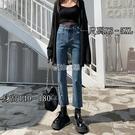 高腰牛仔褲女寬鬆直筒韓版顯瘦百搭學生外穿老爹褲子春季新款 快速出貨