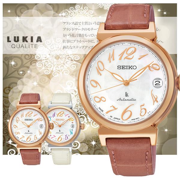 【僾瑪精品】SEIKO LUKIA 機械皮帶數字時尚女用腕錶/薔薇色/4R35-00J0G(SRP868J1)