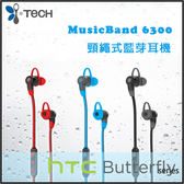▼i-Tech MusicBand 6300 藍牙耳機/HTC/Butterfly X920d/Butterfly 2 B810/Butterfly S 901e X920s/Butterfly 3 蝴蝶3