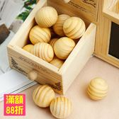 樟木球 香薰木球 5顆1組賣 樟腦球 防霉防蛀防蟲 香樟木球(V50-0197)