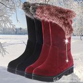 磨砂防滑東北雪地靴女中筒靴秋冬季保暖加絨平底棉鞋厚底短筒女鞋 CR水晶鞋坊